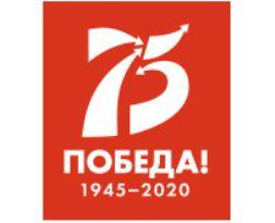 """Ссылка на страницу """"Год памяти и славы"""" Минпросвещения России"""